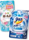 ボールドジェル・アタック抗菌EXスーパークリアジェル詰替 148円(税抜)