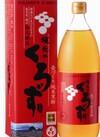 坂元の黒酢 2,400円(税抜)