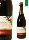 ベッラルベーロ ランブルスコ・ロッソ・ドルチェIGT(赤・発泡) 861円