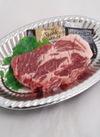 豚肩ロース厚切りステーキ用 178円(税抜)