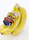甘熟王ゴールドプレミアムバナナ 238円(税抜)