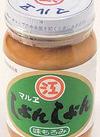 しょんしょん 248円(税抜)