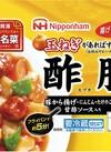 中華名菜 酢豚 258円(税抜)