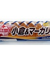 サンドロール小倉&マーガリン 57円(税抜)