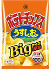 湖池屋 Bigサイズポテトチップス うすしお味 198円(税抜)