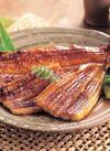 生粋ウナギ蒲焼スライス(養殖・解凍) 1,200円(税抜)