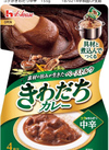 きわだちカレー 中辛 198円(税抜)