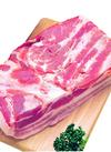 豚バラブロック 99円
