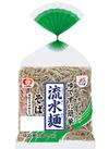 流水麺 そば 159円(税抜)