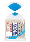 流水麺 そうめん 159円(税抜)