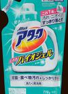 アタック高浸透バイオジェル 158円(税抜)