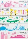 エルモアピコティッシュ 188円(税抜)