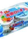 元祖南国白くま 258円(税抜)