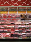黒毛和牛肩ロース肉各種 780円(税抜)