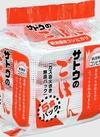 サトウのごはん(新潟県産コシヒカリ) 538円(税込)