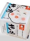 きぬ豆腐 88円(税抜)