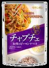 韓の食菜 チャプチェ 238円(税抜)