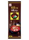 松茸の味 お吸いもの 68円(税抜)