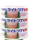 ライトツナフレーク 269円(税抜)
