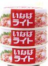 ライトフレーク 269円(税抜)