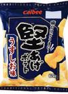 堅あげポテトうす塩味 88円(税抜)