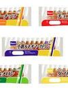サンドロール 小倉&ネオ 58円(税抜)