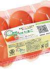 高知県産 赤たまご 127円(税抜)