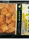 中国産松茸ご飯の素 398円(税抜)