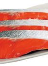 天然塩紅鮭切身(甘口) 198円(税抜)