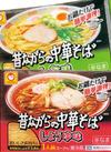 昔ながらの中華そば 98円(税抜)