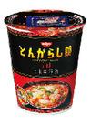 とんがらし麺 うま辛海鮮・各種限定100コ お一人様合わせて4コ限り 75円(税抜)
