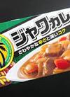 ジャワカレー 248円(税抜)