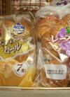 北海道産バター使用バターロール・レーズンロール 138円(税抜)
