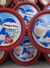 ミニカップ リッチミルク 255円(税抜)