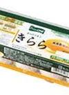 きらら白たまご 168円(税抜)