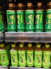 おーいお茶 70円(税抜)