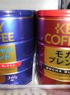 スペシャルブレンド缶・モカブレンド缶 458円(税抜)