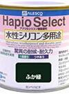 ペンキペコ缶まつり 598円