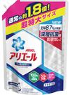 アリエールイオンパワージェル  特大詰替  各種 298円(税抜)
