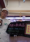 あごだしで仕上げたふっくら若鶏ももからあげ 188円(税抜)