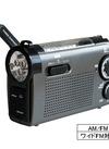 手回し充電ラジオ 3,480円(税抜)