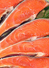 塩銀鮭(甘口・養殖) 100円(税抜)