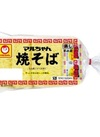焼きそば 178円(税抜)