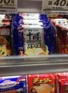 北海道十勝(スライスチーズ/とろけるスライスチーズ) 168円(税抜)