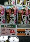 もぎたて手摘み白桃 98円(税抜)