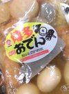 おでん徳用 880円(税抜)