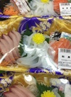 刺身盛り合わせ 480円(税抜)