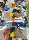 真鯛刺身 360円(税抜)