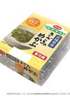 COOPきざみめかぶ(たれ付) 238円(税抜)