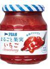まるごと果実 いちご 299円(税抜)
